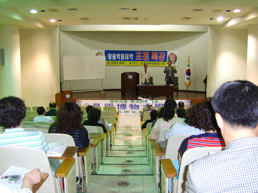 SV200872.JPG